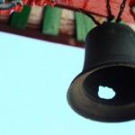 La cloche ancienne