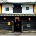La maison ancienne de Tan Ky