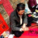 La calligraphie dans la fête traditionnelle des Vietnamiens
